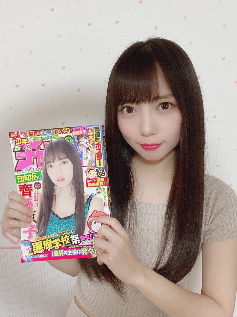 齊藤京子さんの「DASADA Blu-ray&DVD BOX」