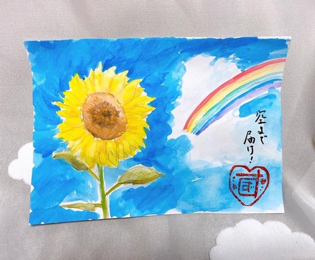 富田鈴花ちゃんの「大好きなのはヒマワリの種🌻」