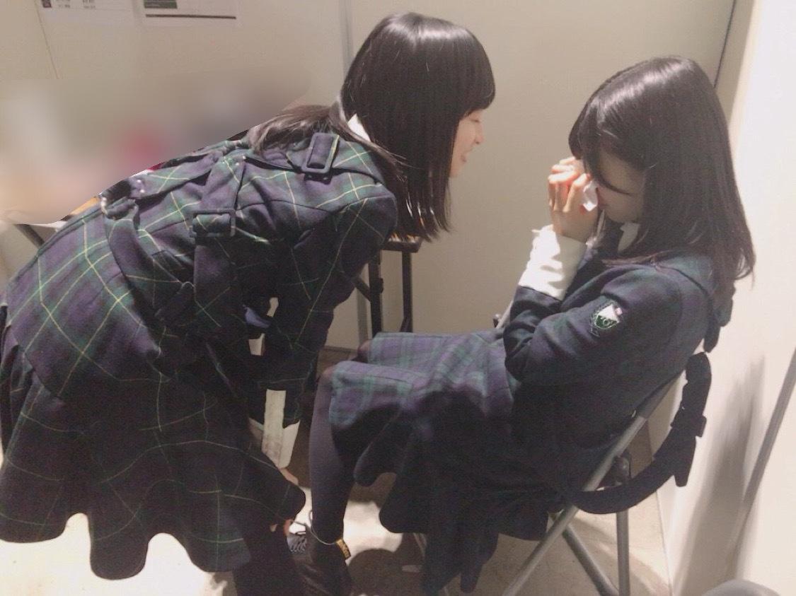 松田好花さんの「おかえりなさいです☺️」