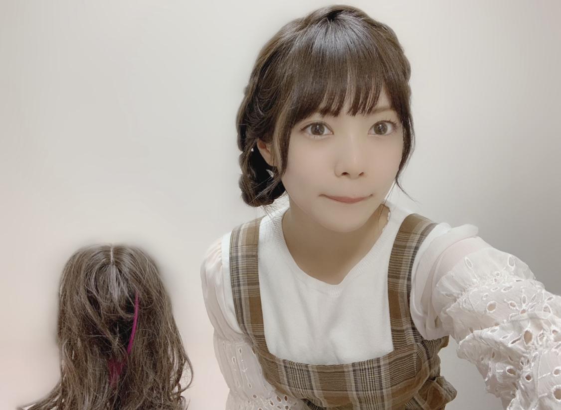 宮田愛萌さんの「いとをかし。(好花が付けてくれました)」
