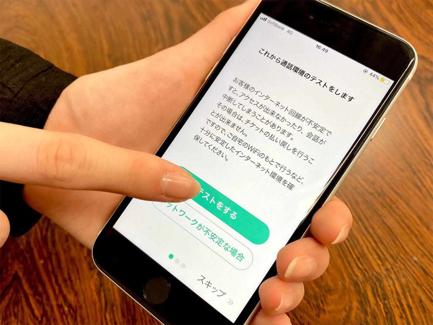 日向坂46 forTUNE meetsアプリ