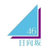 www.hinatazaka46.com