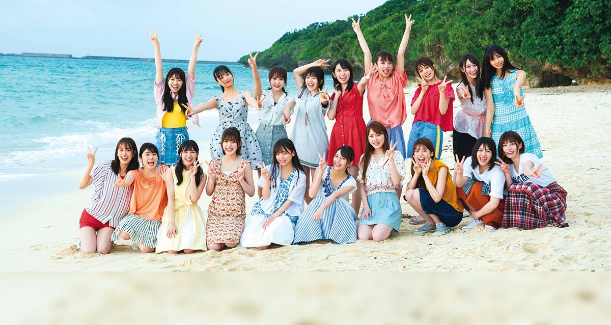 日向坂46 1stグループ写真集『立ち漕ぎ』