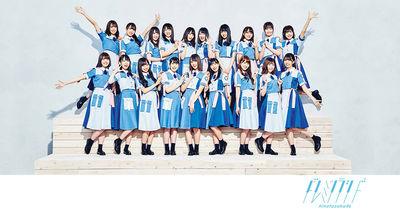 2ndシングル「ドレミソラシド」</br>SPECIAL SITE オープン!!