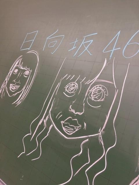 【日向坂46】佐々木美玲応援スレ★11【みーぱん】 YouTube動画>3本 ->画像>1367枚