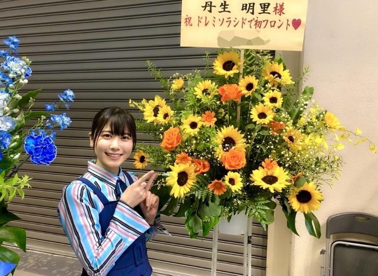~お花ブログ➁~