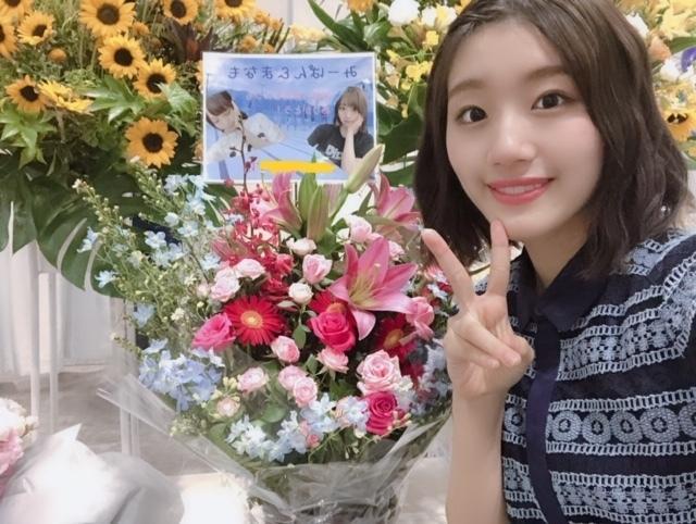 Flower②