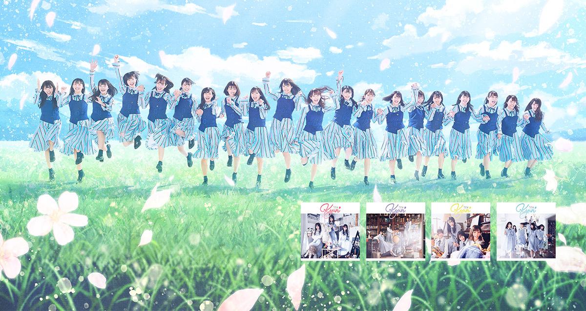 日向坂46公式サイト
